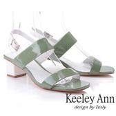 2019春夏_Keeley Ann簡約一字帶 牛漆皮中粗跟後帶扣涼鞋(綠色) -Ann系列