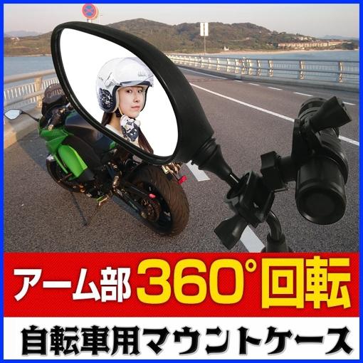 M733 m658 m655 m652 mio MiVue M580 M550 M560 plus sj2000 m530圓管行車紀錄器子機車行車記錄器車架支架