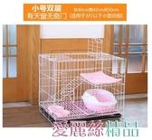 貓籠貓籠子家用室內雙層折疊貓籠別墅超大自由空間小型貓舍三層貓房子LX愛麗絲精品