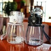 韓版塑料杯女學生創意清新泡茶隨身便攜可愛搖搖杯子運動小巧水杯 科炫數位