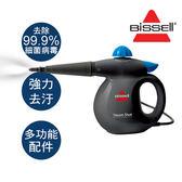 美國 Bissell 必勝 多功能蒸氣熨斗清潔機 2635U