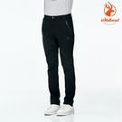 WildLand 男 彈性拼接合身透氣長褲 0A91318 (抗UV+、吸濕快乾、雙向彈性)