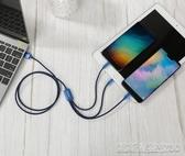數據線三合一數據線iPhone6s蘋果7一拖三車載快充電線器安卓加長二合一 凱斯盾