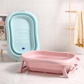 嬰兒摺疊浴盆寶寶洗澡盆兒童沐浴桶可坐躺通用新生嬰兒用品大號 ATF 伊衫風尚
