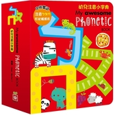 My awesome phonetic book【ㄅㄆㄇ幼兒注音小字典】
