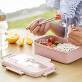 保溫飯盒學生女食堂分格便當盒帶蓋韓國創意可愛成人餐盒套裝  卡菲婭