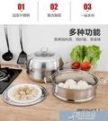 湯鍋 28cm加厚不銹鋼1層蒸鍋復底湯鍋 單層家用蒸籠饅頭鍋電磁爐燃氣