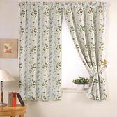 窗簾 西雅圖藍色半腰遮光窗簾 寬200X高165cm 半腰窗簾 落地窗簾 客製化 訂製窗簾