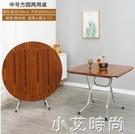 圓形簡易摺疊餐桌正方形桌實木可吃飯桌大圓桌小戶型家用摺疊飯桌 NMS小艾新品