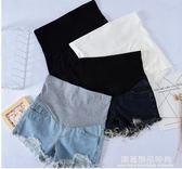 孕婦牛仔短褲女夏季2018新款破洞外穿寬鬆薄款打底褲子潮媽春夏裝