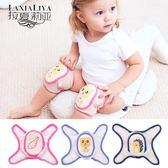 寶寶護膝防摔學步學走路嬰兒幼兒小孩爬行護肘學爬夏季兒童薄夏天