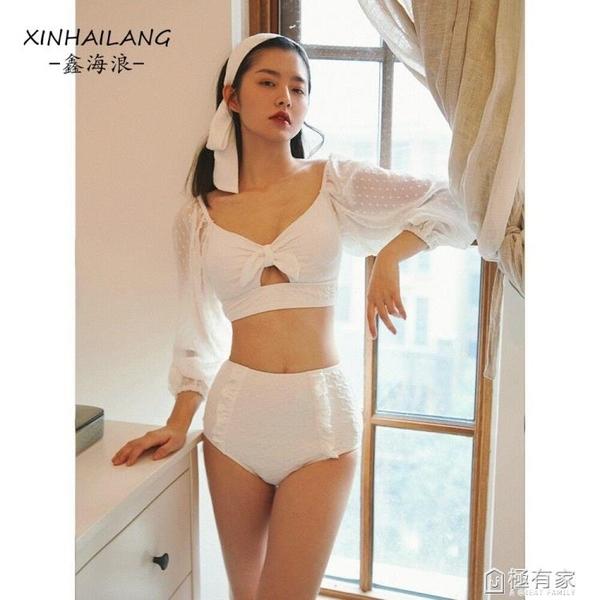 溫泉新款泳衣ins仙女范蕾絲長袖防曬比基尼性感高腰遮肚顯瘦拍照 極有家