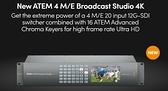 【聖影數位】BlackMagic ATEM 4 M/E Broadcast Studio 4K 現場製作切換台 公司貨