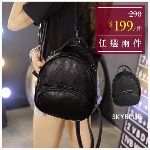 後背包-簡約前口袋荔枝皮革兩用斜背/後背包-單一款-A12121055-天藍小舖