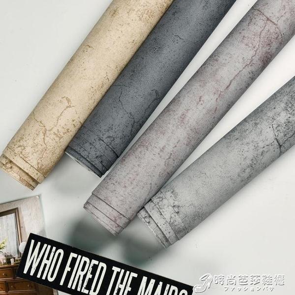 水泥紋灰色牆紙復古工業風 3d硅藻泥服裝店咖啡店飯店壁紙防水 時尚芭莎