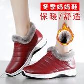 棉鞋女冬季加絨一腳蹬防滑媽媽鞋加厚防水保暖中老年棉靴女