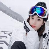 滑雪鏡-東北男女成人兒童通用滑雪眼鏡可卡鏡哈爾濱漠河雪鄉旅游裝備 提拉米蘇