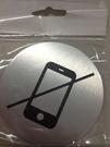 高級鋁質標示貼牌 圓形【禁止使用手機】 規格8.3CM直徑 [#50]