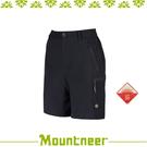 【Mountneer 山林 女 彈性抗UV休閒短褲《灰藍》】31S10-82/抗UV/UPF50+/吸濕排汗/彈性/舒適/休閒