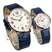 KEVIN 情人對錶 數字時刻簡約時尚腕錶 防水皮革手錶 藍x玫瑰金電鍍 KV3068藍大+KV3068藍小