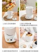 燉鍋煲粥鍋電燉全自動嬰兒家用燕窩燉盅1-2人迷你YXS 【快速出貨】