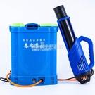 電動噴霧器送風筒農用高壓大功率消噴頭鋰電池迷彌霧打農藥機 設計師生活百貨