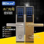 密碼鎖 門鎖 刷卡鎖家用 智慧鎖電子門鎖新款【元氣少女】