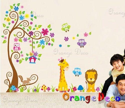 壁貼【橘果設計】樹下朋友 DIY組合壁貼/牆貼/壁紙/客廳臥室浴室幼稚園室內設計裝潢