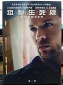 R00-009#正版DVD#狙擊生死線 第一季(第1季) 5碟精裝#歐美影集#挖寶二手片#影印海報