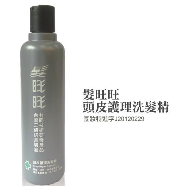 髮旺旺 頭皮護理洗髮精 180g 強健髮根 不含任何雌激素【PQ 美妝】