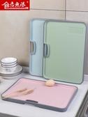 砧板菜板家用防霉抗菌迷你刀板多功能大號加厚占板案板切菜板塑料  ATF  極有家
