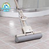 大滾輪輕巧型膠棉擠水拖把jy超吸附力速軟地板拖把 情人節禮物促銷
