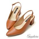 OL中跟鞋 俐落美型後空尖頭鞋-棕