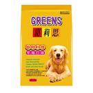 【葛莉思-首席料理】犬食-牛肉大餐8Kg