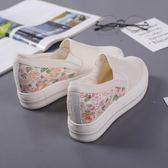 【雙11】夏季新款內增高小白鞋女百搭正韓學生休閒布鞋厚底帆布鞋子女免300