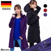 防風外套-女款專業禦寒長版防風防水彈性軟殼連帽外套(HJL003 三色可選)【戶外趣】