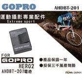 攝彩@樂華 GoPro AHDBT-201 副廠電池 HERO 2 極限運動攝影 ahdbt 201 保固一年 全新