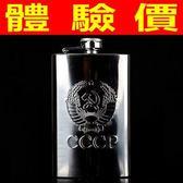 隨身酒壺-品味帥氣不銹鋼戶外金屬迷你5盎司攜帶瓶66k7【時尚巴黎】