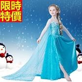 童裝禮服-冰雪奇緣艾莎公主長版女童洋裝12款64a51[時尚巴黎]