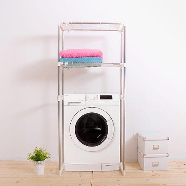 E&J【B01001】晴天媽咪洗衣機置物架;伸縮衣架/曬衣架