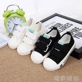 兒童帆布鞋 童鞋春秋新款兒童白色帆布鞋男童板鞋女童休閒單鞋 唯伊時尚