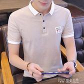 夏季新款男士短袖t恤男修身翻領polo衫潮流韓版青年男裝半袖上衣 探索先鋒