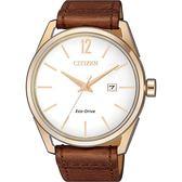 CITIZEN 星辰 光動能雅仕手錶-玫瑰金框x棕/42mm BM7418-17A