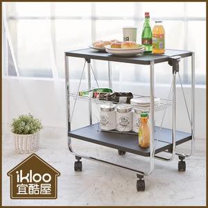 【ikloo】廚房折疊式活動餐車/置物車(黑)