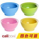 美國 Calibowl 專利防漏幼兒學習碗 8oz 粉色/綠色/黃色/藍色