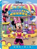 米奇妙妙屋:米妮的蝴蝶結專賣店 DVD   【迪士尼開學季限時特價】  | OS小舖