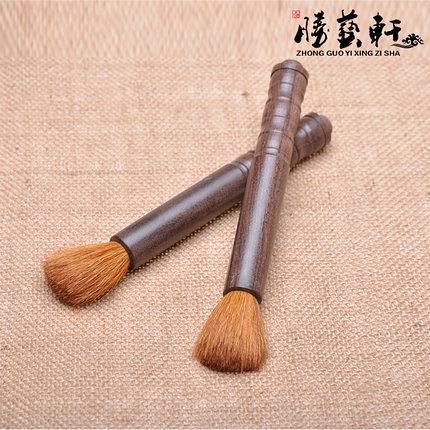 茶具養壺筆 優質好毛 (一組兩支)