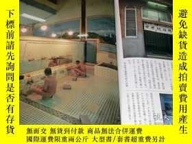 二手書博民逛書店Inheritance罕見of the SENTO - Japanese communal bath house