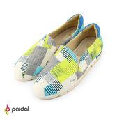 Paidal 塗鴉線條色塊拼接輕運動休閒鞋-天空藍