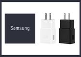SAMSUNG 原廠 9V快速旅行充電器_S10盒裝拆售款 (密封袋裝)